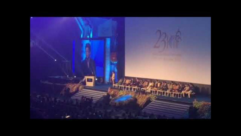 23 international Kolkata film festival Shahrukh Khan speech