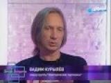 Вадим Курылёв, лидер группы Электрические партизаны
