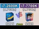 I7 2600K 4 7GHz OC vs i7 7700K 4 7GHz OC RX Vega 56 Which is a better for money
