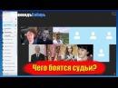 Какой указ не любят судьи РФ Фальшивые исполнительные листы судов РФ