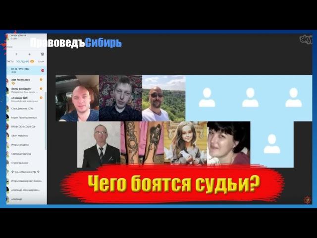Какой указ не любят судьи РФ Фальшивые исполнительные листы судов РФ!