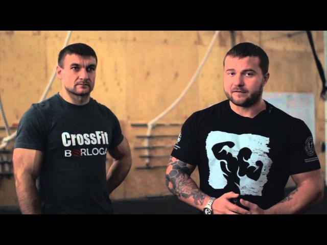 Школа КультЛаб дневник CrossFit Berloga Выпуск 2