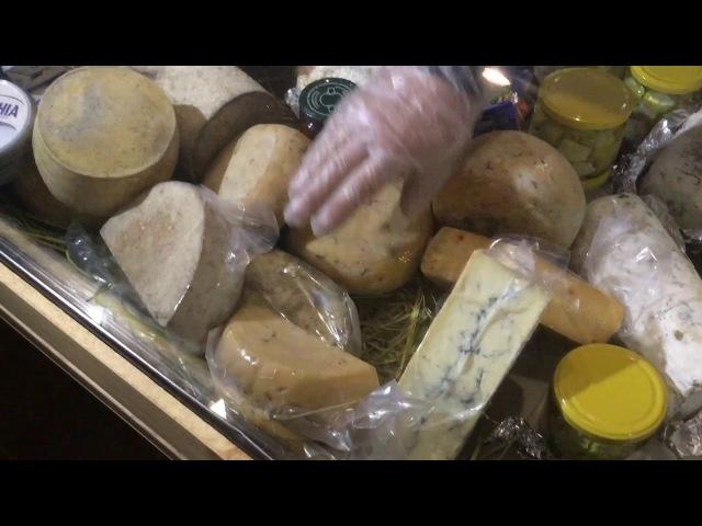 Какие виды сыров есть у куркуля Александра Шкатула