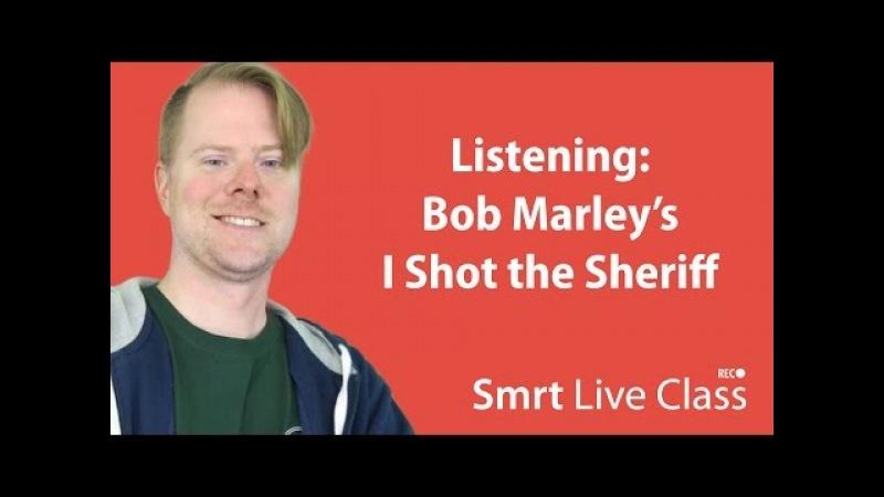 Listening: Bob Marley's