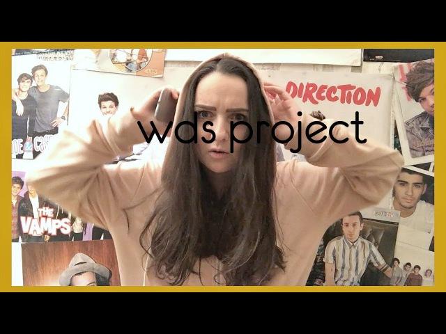 Wds project книга для Найла