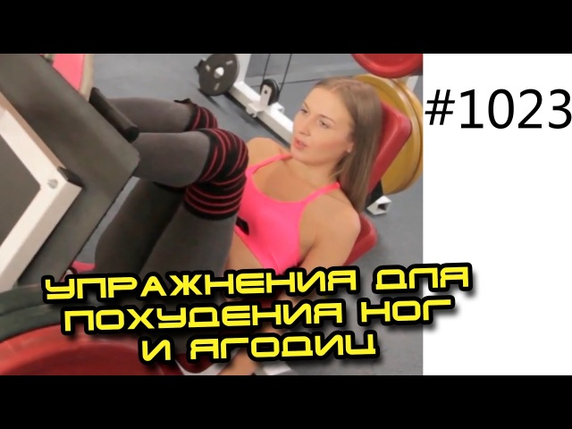 Упражнения для ягодиц и бедер от Юрия Спасокукоцкого.