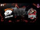VP vs Empire #1 RU (bo2) DreamLeague Season 8 Major Qual 03.10.2017