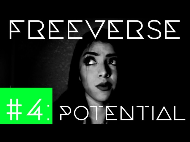 Lucy Camp - Freeverse 4 Potential