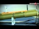 Реактивная противотанковая граната РПГ-22 «Нетто»