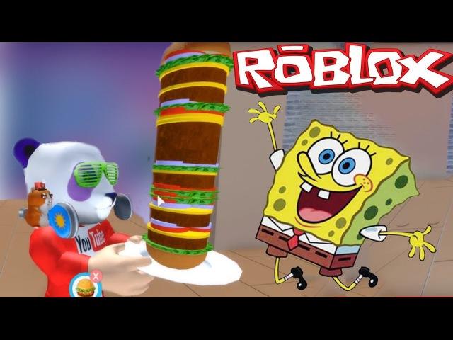 В гостях у Спанч Боба в Бикини Боттом - Мега Крабсбургер в Роблокс - ROBLOX Bikini Botto