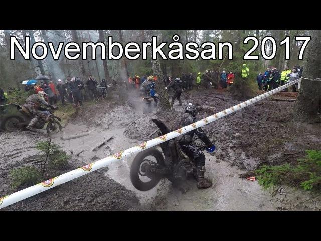 Novemberkåsan 2017 Enköping SS2 Surhålet