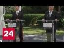 Россия и Алжир расширяют сотрудничество - Россия 24