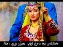 Уйгурский мукам (2 из 12) Uighur muqam (2 of 12)