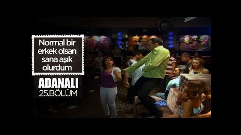 Fiko ve Pınar Beraber Dans Ediyor - Adanalı 25.Bölüm