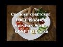Сосиски советские ГОСТ 1938 года по книге А Конникова Sausages Soviet GOST 1938