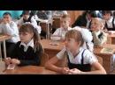 5 А класс2 часть-Линейка1ый урок, 2012 год, Даниловская средняя школа им. А.С. Макаренко