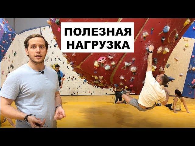 Гравитация для позвоночника и метод Бубновского