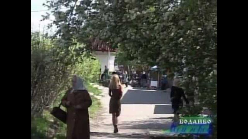 загрузил Г.КульчицкийБодайбо мой город
