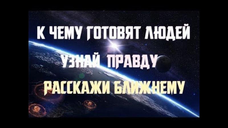 Скрытая угроза.(17)Шокирующие откровения иудеев об их планах по захвату планеты.ОТРЕДАКТИРОВАННАЯ