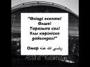Өзіңді есепте!Өлше!Таразыга сал! / Ерлан Акатаев