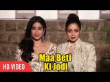 Maa Beti Ki Jodi Sridevi And Jhanvi Kapoor At Lakme Fashion Week 2018 Grand Finale #LFW2018
