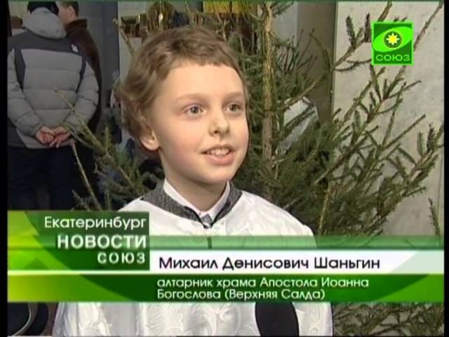 В Екатеринбурге прошла детская архиерейская Литургия