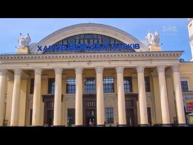 6 ноября 2017 У Харкові спалахнув мовний скандал