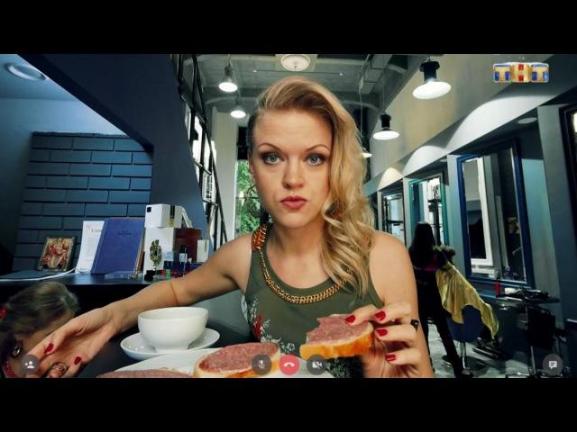 Сериал Света с того света 1 сезон 5 серия — смотреть онлайн видео, бесплатно! » Freewka.com - Смотреть онлайн в хорощем качестве