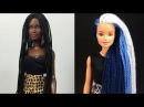 Barbie Doll Hairstyles 👸 Barbie Haircut And Reroot 👰 Barbie Doll Makeover