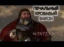 Ведьмак 3: Дикая охота Прохождение часть 6 (The Witcher 3: Wild Hunt)