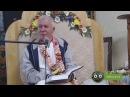Чайтанья Чандра Чаран дас 2 Чистое Святое Имя