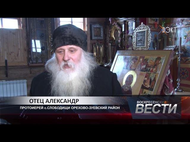 В старообрядческом храме д.Ёлкино чествовали Преподобного Сергия Малопинежского