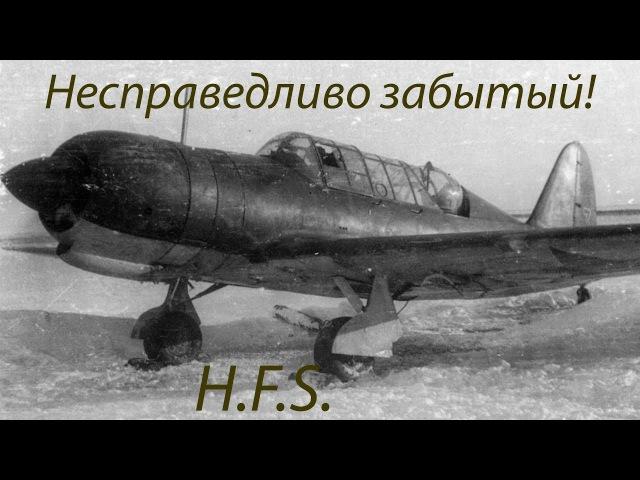 Су-2 (ББ-1). Непростая судьба очень неплохой машины! Только история и боевое примен...