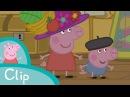 Peppa Pig Français | Danser dans le grenier