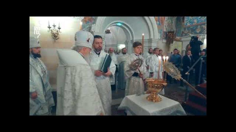 Святейший Патриарх Кирилл совершил чин великого освящения воды