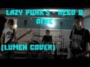 Lazy Punk`s - Небо в огне (Lumen Cover)