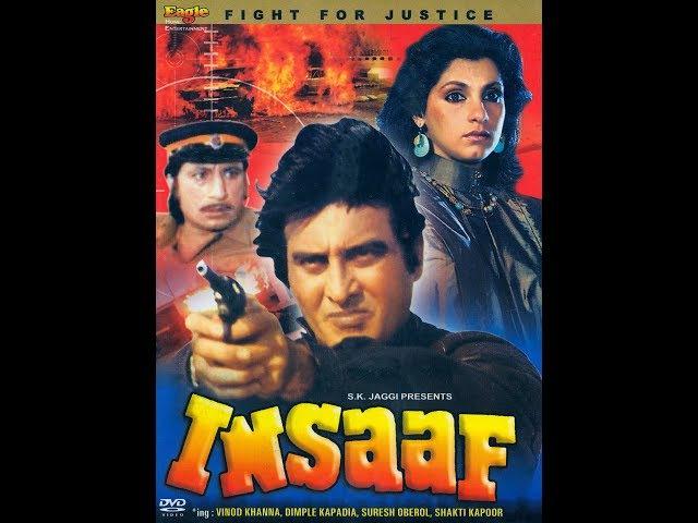 Insaaf 1987 full movie | Vinod Khanna, Dimple Kapadia, Suresh Oberoi