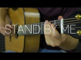 Ben E. King - Stand by Me - Fingerstyle Guitar Cover by James Bartholomew