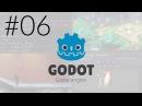 Godot Engine. Трогаем RigidBody2D, дублирование объекта, выстрелы и пули при наличии гравитации