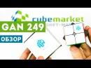 Обзор GAN 249! Новинка от одного из ведущих брендов!