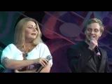 Алексей Гоман, Екатерина Бродская- Соловьи поют, заливаются