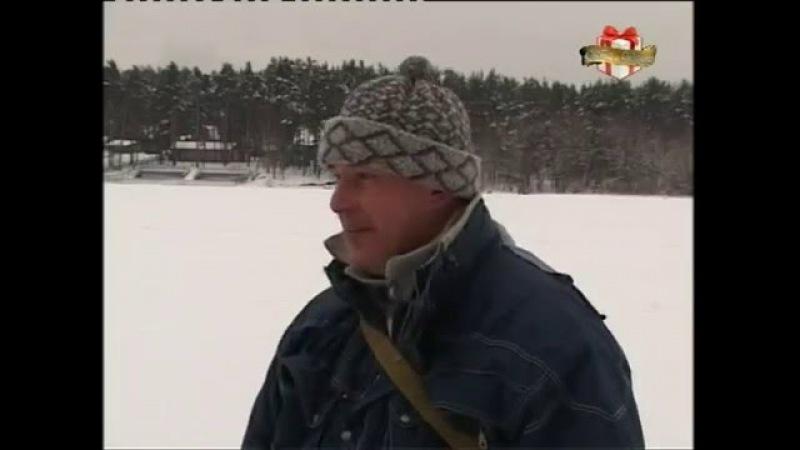 Клёвое место. Ленинградская обл. Озеро Раздольное. Ловля на мормышку со льда