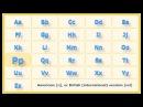 Английский алфавит, американский вариант