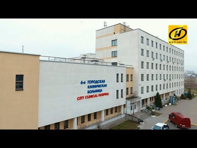 70 лет помогает людям юбилей 6 ой клинической больницы