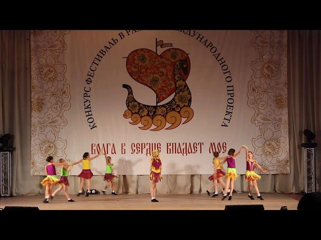 Танец Однажды летом на конкурсе Волга в сердце впадает мое 2018
