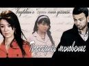Последнее мгновение (узбекский фильм на русском языке)