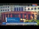 Новости на «Россия 24» • Перестрелка в Мособлсуде нейтрализованы 5 членов банды ГТА