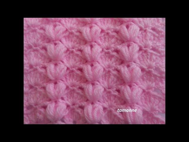 Fıstıklı Bebek Battaniye Modeli