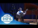 Предновогодний концерт преподавателей и учеников ДШИ Покрова