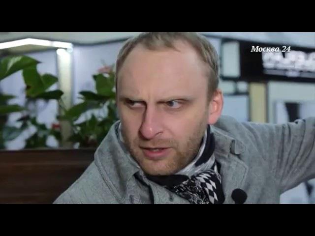 Понаехали Гавриил Гордеев